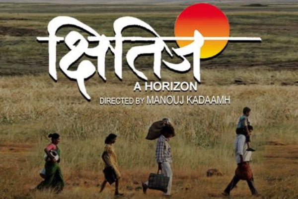 Kshitij (2016) – Marathi Movie